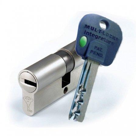 Bezpečností vložky a chráněné klíče